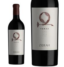 Zorah, `Yeraz`  2013