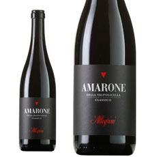 Allegrini, Amarone della Valpolicella Classico 2014
