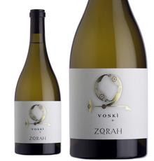 Zorah, 'Voskì' 2014