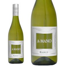 A Mano, Bianco 2016