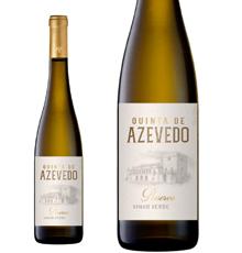 Quinta de Azevedo, Vinho Verde Reserva 2017