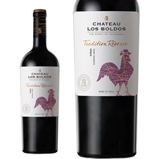 Château Los Boldos Tradition Réserve, Cachapoal Valley Syrah 2015